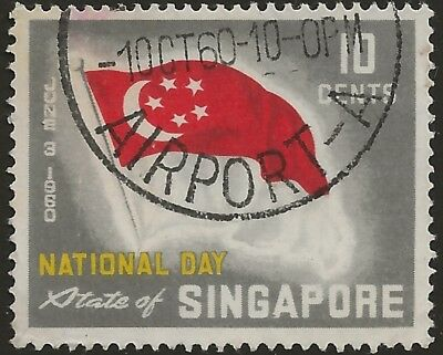 Singapore 1960 National Day of the State of Singapore & State Flag Sc 50 ULH