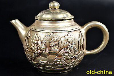 Big Culture Style Old Tibet Silver relief village Totem Noble Exquisite Teapot