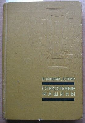 Technology Russian Manual Book Manufacture Glass Case blow Glassblowing Bottle