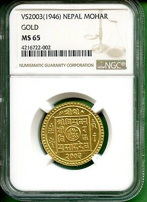 Nepal   Vs 2003   1946   Gold   5.6 Gram    Ngc Ms 65   Mohar   Km-702