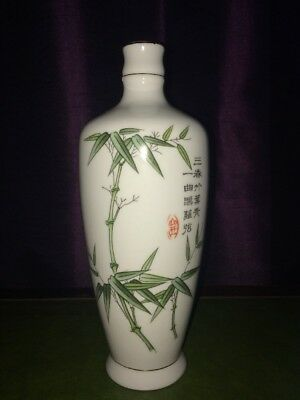 *CHINESE VASE* White Bamboo Design With Writing Narrow Top