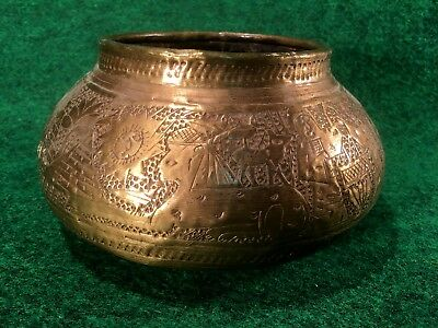 "Antique Egyptian Islamic Ottoman Persian? Mid Size Pot Bowl Brass 9""W X 4 1/2""H"