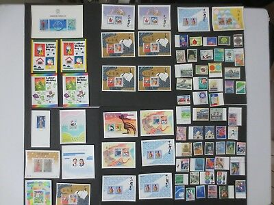 Japan MNH** collection with many Mini Sheet Face Value 7.253 Yen