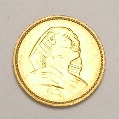 1956 Egypt Egyptian One 1 Millieme Sphinx Coin XF