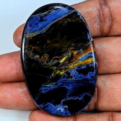 87.70Cts. Natural Bio Color Loose Pietersites Oval Cabochon Gemstone