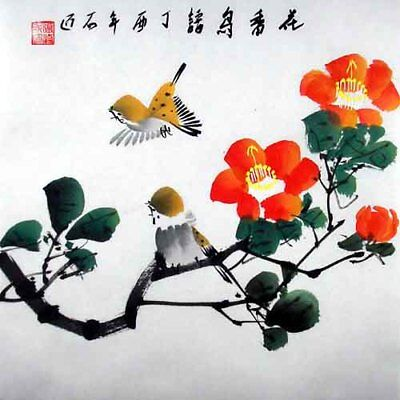 """Oriental Chinese Brush Painting Feng Shui Ink Art-Birds Lover Flowers 13x13"""""""
