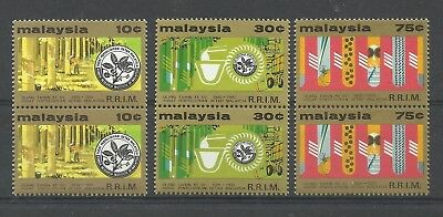 MALAYSIA 1975 Rubber Reasearch set in vertical pairs, SG 141-43, unmounted mint,