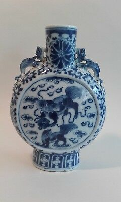 Antique 19thc Chinese Porcelain Vase with Foe / Lion Dogs /  Moon Flask.