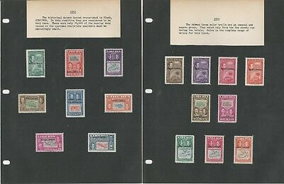Liberia Collection of Early Specialized Stamps on 12 Pages, Specimen, Errors