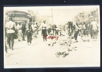 Real Photo Shanghai China Downtown Street Scene Dead People Postcard Copy