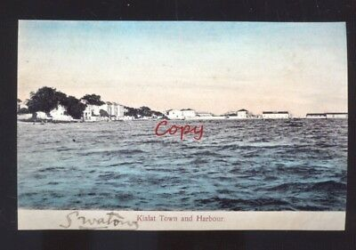 Swatow China Chinese Postcard Copy Kialat Town And Harbor