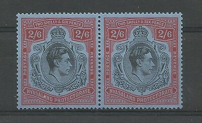 NYASALAND 1938-44 2/6 Black & red on blue, pair, SG 140, unmounted mint, very sl