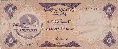 5 Dirhams Vg Banknote From United Arab Emirates 1973!pick-2