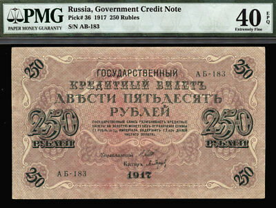 Tt Pk 36 1917 Russia Government Credit 250 Rubles Pmg 40Q- Surviving 101 Years!