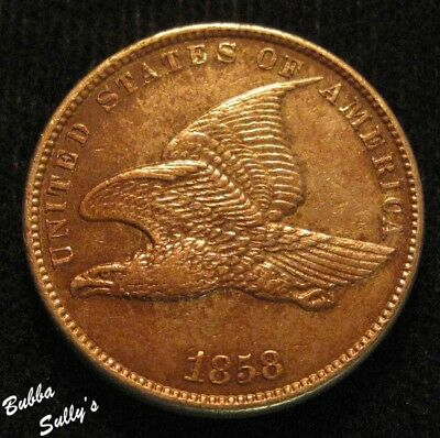 1858 Small Letters Flying Eagle Cent <> EXTREMELY FINE