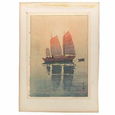 Sailboats, Morning by Yoshida Hiroshi (Japanese, 1876-1950) Lot 363