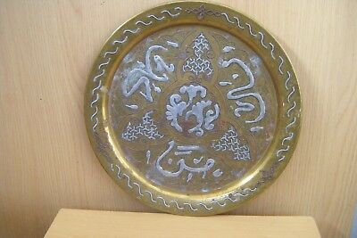 vintage middle eastern brass/copper/silver tray