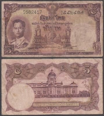 ND (1956) Government of Thailand 5 Baht