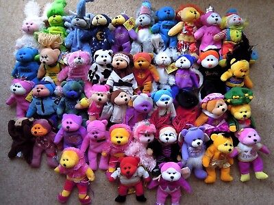 HUGE LOT  of   (43)  SKANSEN  Beanie  Kids    SOME WITH TAGS