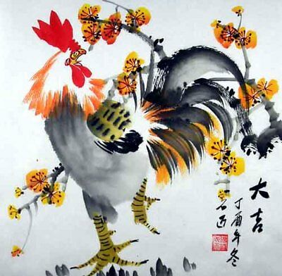 """Oriental Chinese Brush Painting Feng Shui Ink Art-Auspicious Rooster Plum 13x13"""""""