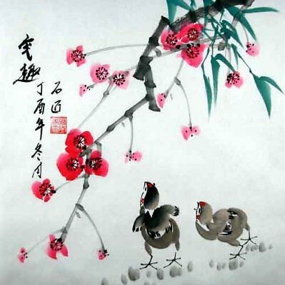 """Oriental Chinese Brush Painting Feng Shui Ink Art-Lovely Chciks Plum 13x13"""""""