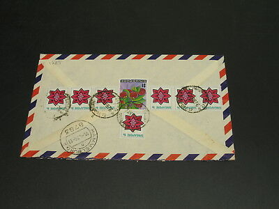 Singapore 1976 registered airmail cover to Germany *1285
