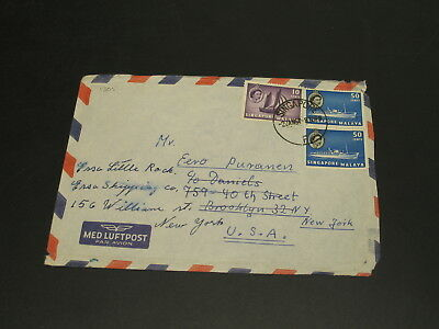 Singapore 1957 airmail cover to USA *1305