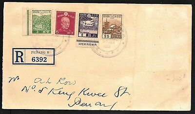 Japan Occupation of Straits Settlements Malaya Registered Cover Used Penang 1942