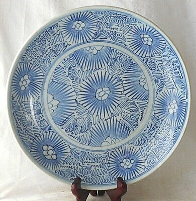 C19Th Chinese Blue And White Shallow Dish With A Geometric Pattern
