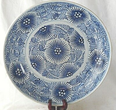 C19Th Chinese Blue And White Shallow Dish With A Dark Geometric Pattern