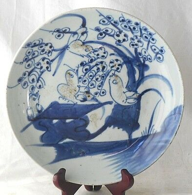 C19Th Chinese Blue And White Dish With Birds In A Tree And Export Seal To Base