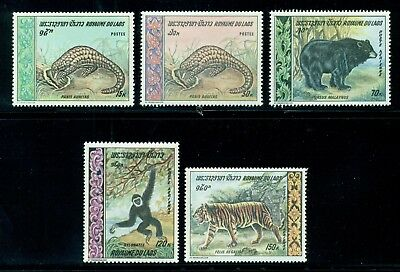 Laos MNH Scott #192//C61 Asian Wildlife Pangolin FAUNA CV$7+