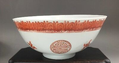 A fine Chinese 19C iron red birthday bowl-Guangxu mark&period