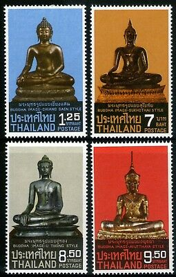 Thailand 1984-85 Buddha Statues set of 4 Mint Unhinged
