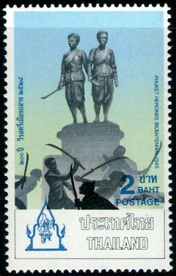 Thailand 1985 2Bt Heroines of Phuket Mint Unhinged