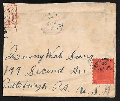 Hong Kong Cover Solo 10c Queen Victoria Stamp to USA, China 1896