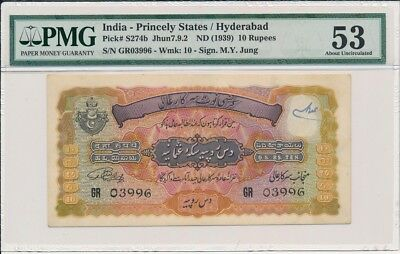 Hyderabad India -Princely States  10 Rupees nd(1939)  PMG  53