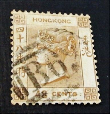 nystamps British Hong Kong Stamp # 22 Used $120