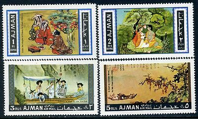 Ajman 1967 Asian Paintings (Air)  MNH