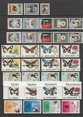 Biafra MNH collection , 33 stamps.