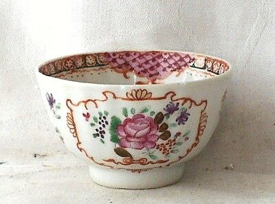 C18Th Chinese Famille Rose Tea Bowl