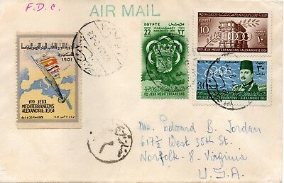 """First day cover """"1st Mediterranean games ALEXANDRIA 1951"""" to U.S.A."""