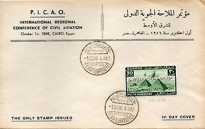 """First day cover """"Cairo aviation congress """"1946"""