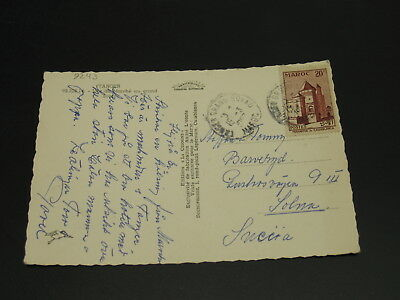 Morocco 1950s postcard to Sweden *9243