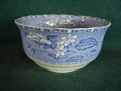 "Spode Blue Camilla 5"" Diameter Rice / Cranberry Bowl"