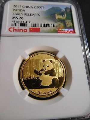 S112 China PRC 2017 GOLD Panda 15g 200 Yuan Early Releases NGC MS-70