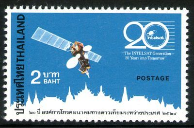 Thailand 1985 2Bt International Telecommunications Satellite Org Mint Unhinged