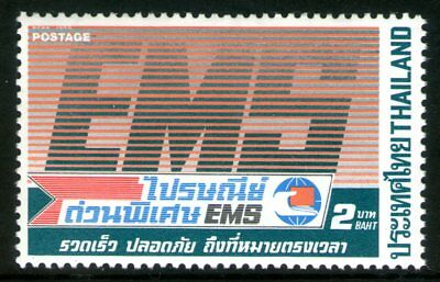 Thailand 1986 2Bt Express Mail Services Mint Unhinged