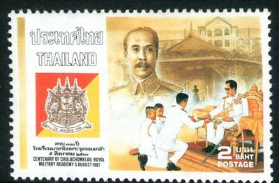 Thailand 1987 2Bt Chulachomklao Royal Military Academy  Mint Unhinged