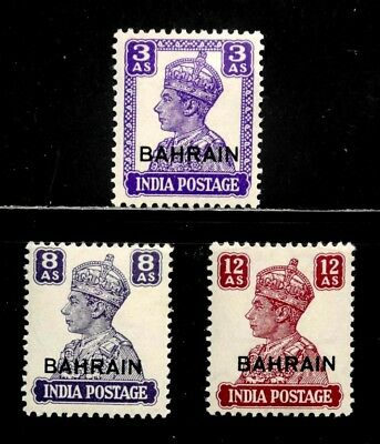 Bahrain, British: 1942-3 Classic Era Unused Stamp Collection Sound Cv $31.00